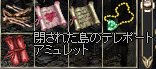 LinC1296.jpg