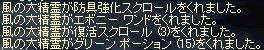 LinC1363.jpg