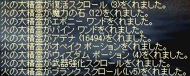 LinC1364.jpg