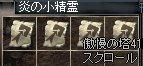 LinC1616.jpg