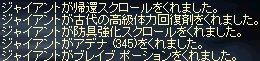 LinC1870.jpg