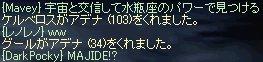 LinC2040.jpg