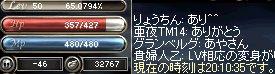 LinC2056.jpg