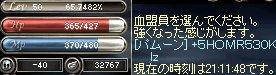 LinC2064.jpg
