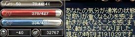 LinC2177.jpg