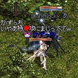LinC2222.jpg