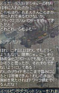 LinC2244.jpg