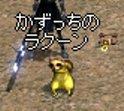 LinC2248a.jpg