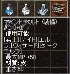 LinC2662.jpg