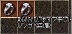 LinC2663.jpg