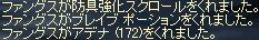 LinC2747.jpg