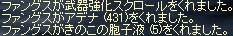 LinC2752.jpg