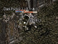 LinC2795.jpg