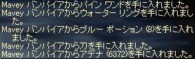 LinC2796.jpg