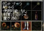 LinC2833.jpg