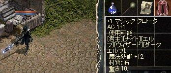 LinC2849a.jpg