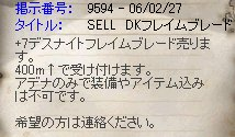 LinC2879.jpg