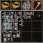 LinC2936.jpg