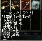 LinC2943.jpg