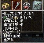 LinC2977.jpg