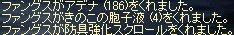 LinC2982.jpg