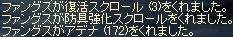 LinC2984.jpg