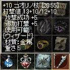 LinC2993.jpg