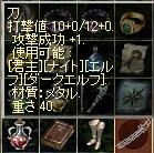 LinC3001.jpg