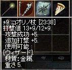 LinC3003.jpg