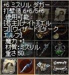 LinC3044.jpg