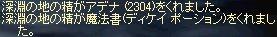 LinC3161.jpg