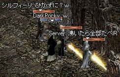 LinC3219.jpg