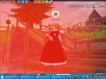 mabinogi_2008_03_15_001.jpg