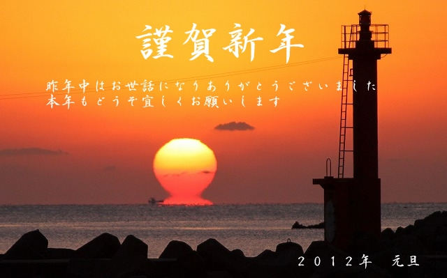 20101215_5766aaaa.jpg