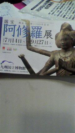 20090902190217