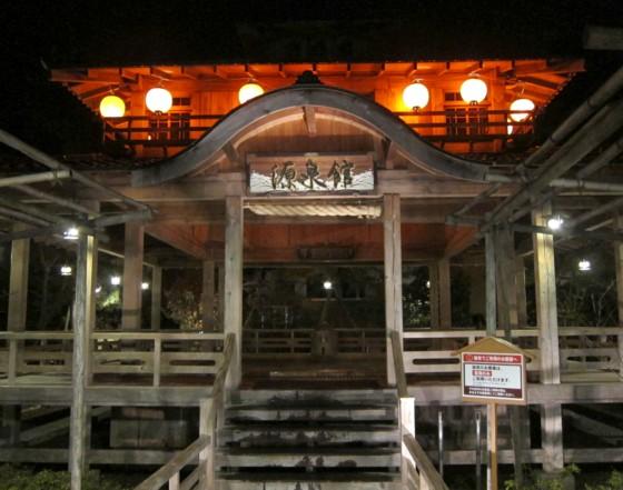Mangekyo sonogo19