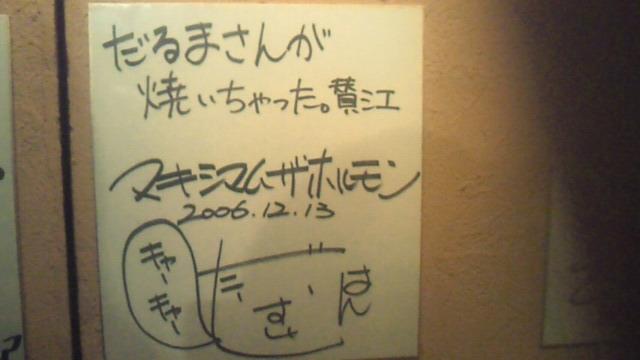 200908041953000.jpg