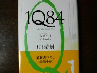 s-pi5.jpg