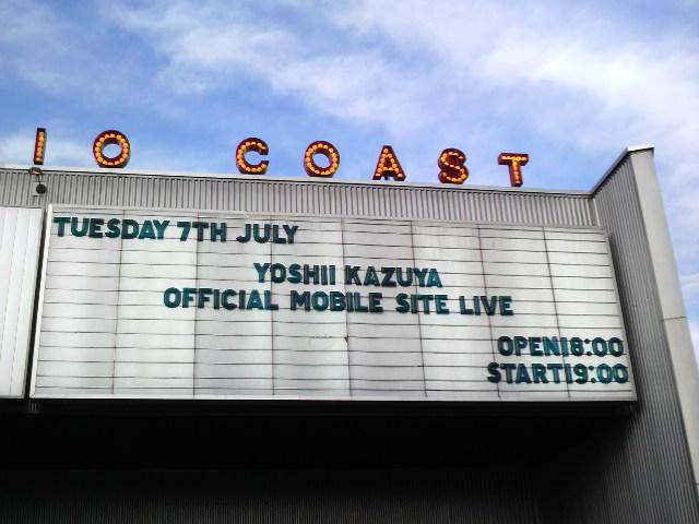 yoshii kazuya5