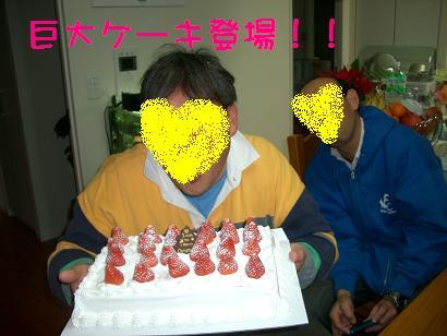 巨大ケーキ登場!
