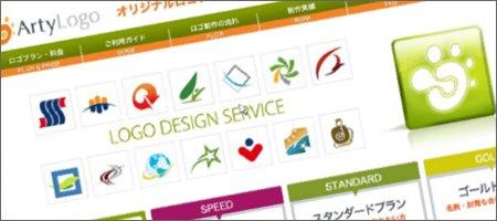 ロゴデザインの【アーティーロゴ】