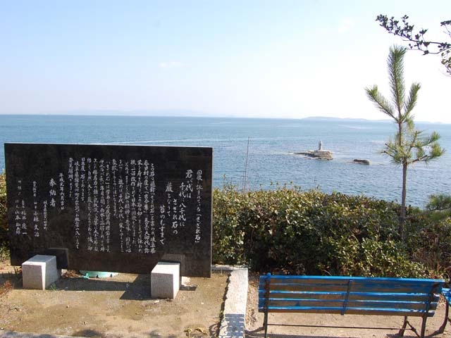 2011_0226_11.jpg