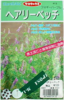 種DSC07401