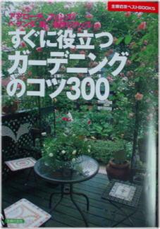 本DSC09641
