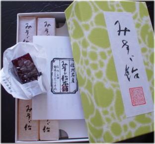 上田DSC00062