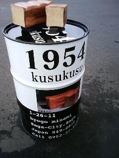 111119_133222.jpg