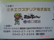 DSC03454_convert_20110427220951.jpg