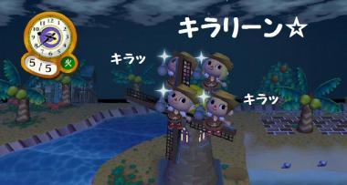 ハッピィ☆村