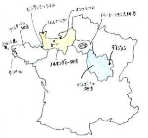 フランス地図2