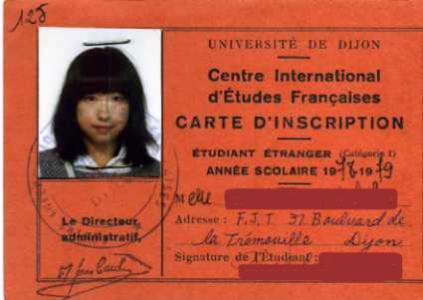 ディジョン大学国際学生証